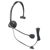 Panasonic_Wired_Headset